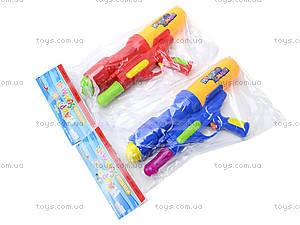 Детский водяной пистолет, игрушечный , 52000, фото