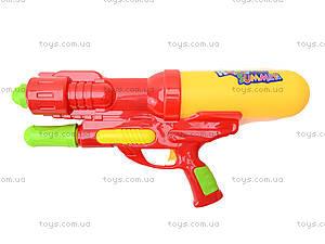 Детский водяной пистолет, игрушечный , 52000, отзывы