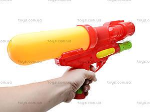 Детский водяной пистолет, игрушечный , 52000, игрушки