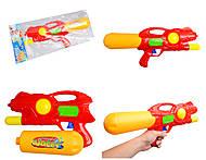 Водный пистолет с насосом, 1012, купить