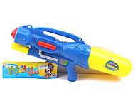 Водный пистолет 3308N с насосом, 3308N, тойс