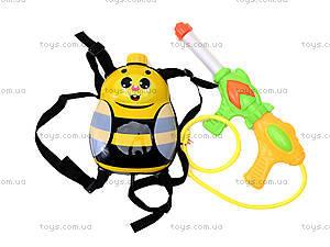 Водный пистолет с рюкзаком «Пчёлка», 988-8, отзывы