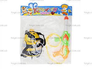 Водный пистолет с рюкзаком «Пчёлка», 988-8, цена