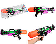 Разноцветная игрушка для воды, 88000, отзывы