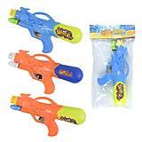 Водный пистолет Water Gun 25 см (3 цвета), A125