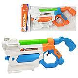 Водный пистолет Water Gun 34 см (2 цвета), YS366, игрушки