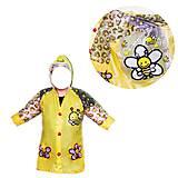 Водонепроницаемый плащ-дождевик (желтый), BT-CR-0004, детские игрушки