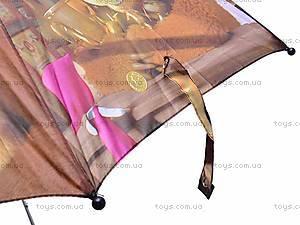 Водоотталкивающий зонтик «Маша и Медведь», 10215-20, купить