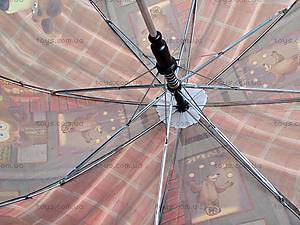 Водоотталкивающий зонтик «Маша и Медведь», 10215-20, отзывы