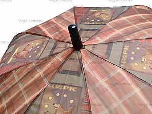 Водоотталкивающий зонтик «Маша и Медведь», 10215-20, игрушки