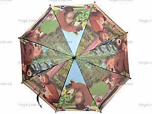 Водоотталкивающий зонтик «Маша и Медведь», 10215-20, магазин игрушек