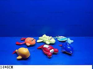 Водоплавающая игрушка, 2095
