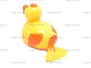 Водоплавающая игрушка «Уточка», 2226, купить