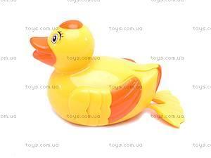 Водоплавающая игрушка «Уточка», 2226, отзывы