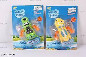 Водоплавающая игрушка «Животное», 3336AB