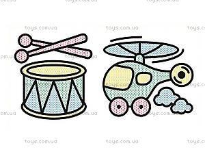 Водные раскраски для малышей «Пирамидка», 4901, купить