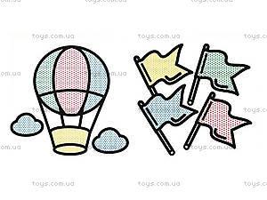 Водные раскраски для малышей «Пирамидка», 4901, цена