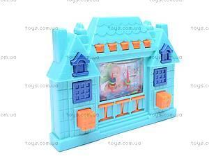Водяная игрушка «Домик», 0028А, купить