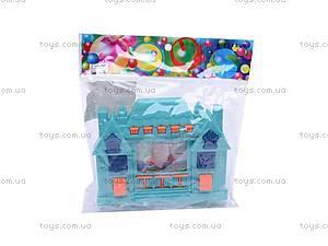 Водяная игрушка «Домик», 0028А, отзывы