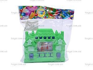 Водяная игрушка «Домик», 0028А, игрушки
