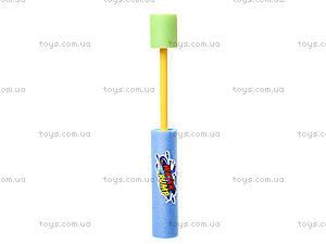 Водяная пушка для детей, 35526, купить