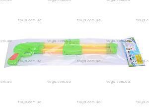 Водяная пушка, 8838A2, отзывы