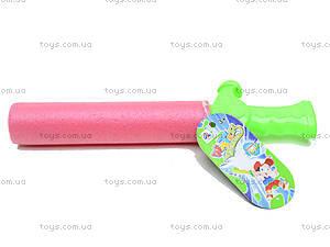 Водяная пушка из поролона, 20252026-28B, игрушки