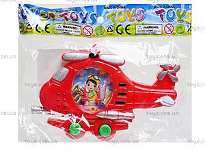 Водяная игра «Вертолет», 269R, отзывы
