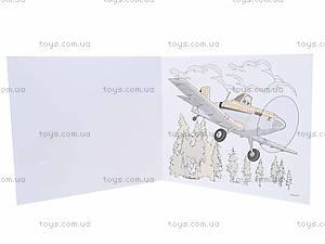 Водные раскраски Disney «Самолеты», 4004-26, фото