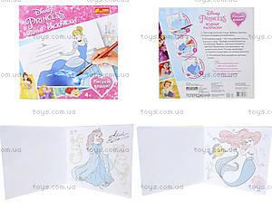 Водные раскраски «Принцессы Disney», 4004-28
