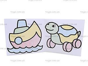 Водные раскраски для детей «Конфета», 5243, купить