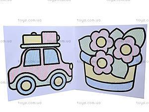 Водяные раскраски для малышей «Цветок», 5670, купить
