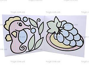 Водные раскраски для детей «Лейка», 5229, цена
