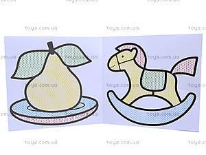 Водяные раскраски для малышей «Зеркальце», 5687, купить