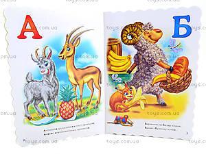 Водные раскраски для детей , 4895, магазин игрушек