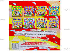 Водяные раскраски для малышей «Ветряк», 5663, купить