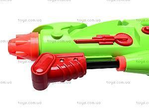 Водяное оружие для детей, 1001, купить