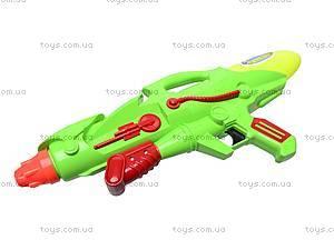 Водяное оружие для детей, 1001, отзывы