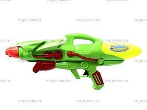 Водяное оружие для детей, 1001, цена