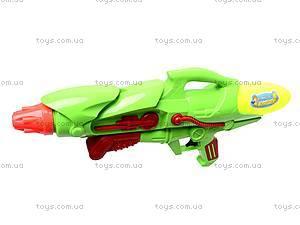 Водяное оружие для детей, 1001, игрушки