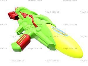 Водяное оружие для детей, 1001, детские игрушки