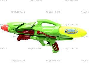 Водяное оружие для детей, 1001, магазин игрушек