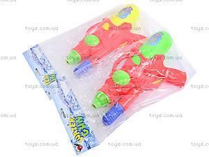 Водяное оружие для малышей, 2288
