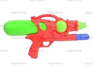 Водяное оружие для малышей, 2288, купить