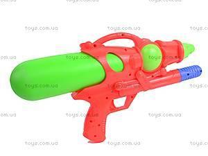 Водяное оружие для малышей, 2288, фото