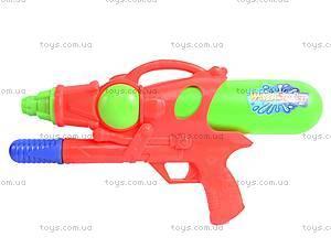 Водяное оружие для малышей, 2288, отзывы