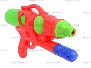 Водяное оружие для малышей, 2288, цена