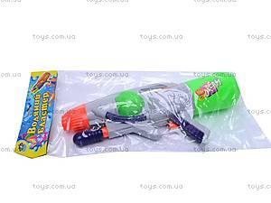 Водяное оружие Dream, 1000, цена
