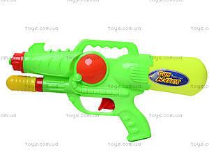 Водяное оружие Gun, 8008, купить