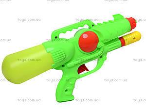 Водяное оружие Gun, 8008, фото